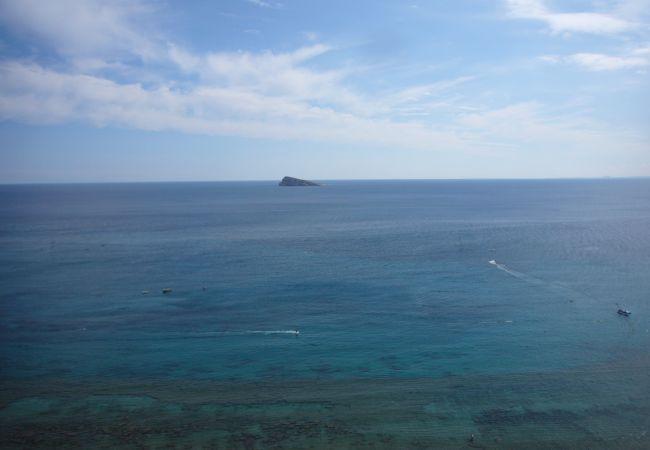 Ferienwohnung in Benidorm - TORRE PRINCIPADO (2 SCHLAFFKAMMER)
